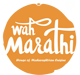 Wahmarathi